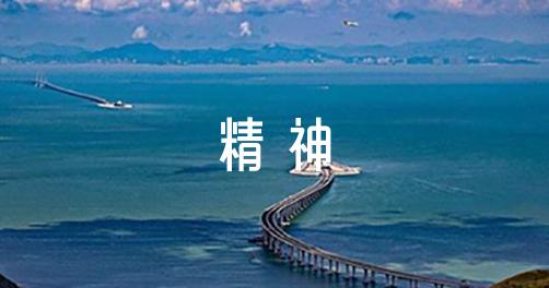 习近平总书记七一重要讲话精神团日活动总结【十七篇】
