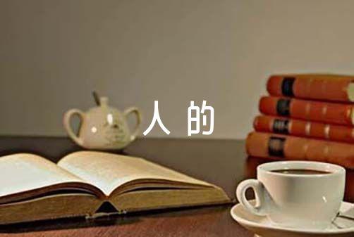 最吸引人的中秋节的活动方案范文(精选6篇)