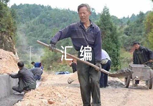 小学生国庆节日记汇编范文(精选17篇)