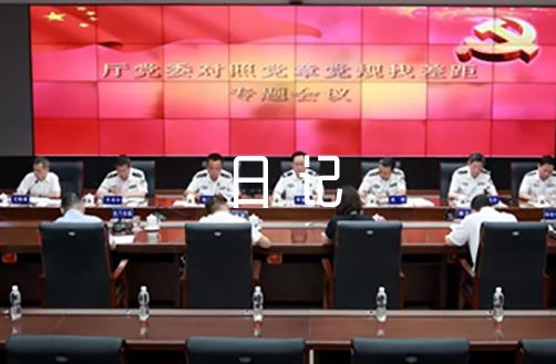 中秋节的初中日记2021年范文十五篇