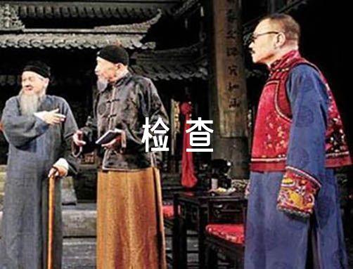 党史学习教育习近平100周年讲话对照检查材料【七篇】