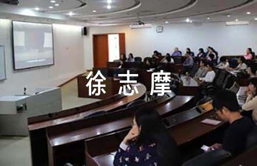 徐志摩12句最经典语录【五篇】