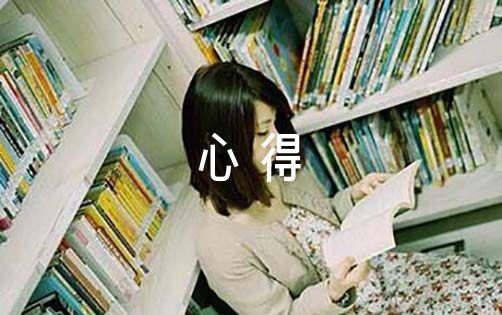 小学家长学校学习心得范文(精选6篇)